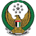 Directorate General of Dubai Civil Defence